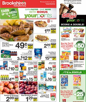 Weekly Sales Circular >> Brookshire S Weekly Ad Circular Sale