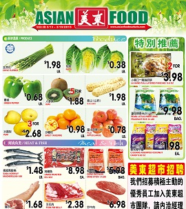 asianfoodmarkets_weekly_adcircular