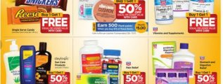 Rite Aid Weekly Ads June 18 – June 24, 2017. Rite Aid tugaboos Infant Formula on Sale!