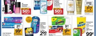 Rite Aid Weekly Sales Ad July 30 – August 5, 2017. Covergirl Cosmetics Deals!