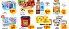 Marc's Weekly Ad May 29 - June 4, 2019. Fresh Meats!