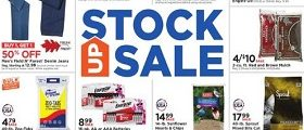 Fleet Farm Weekly Ad August 16 - August 24, 2019. Get Ready To Stock Up Season!