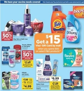 Rite Aid Weekly Specials July 5 - July 11, 2020. Summer Deals!