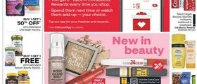 CVS Weekly Ad July 11 - July 17, 2021. Summer Must-Haves!